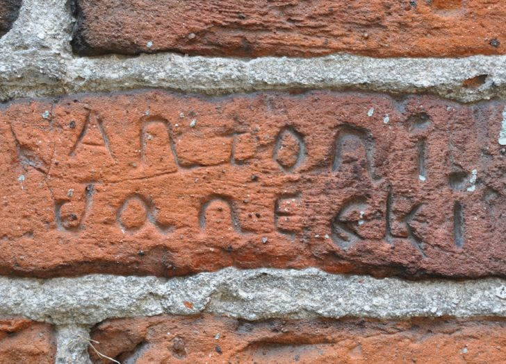 Strange inscriptions from centuries ago on the church walls