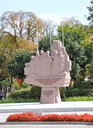A Children-of-Września monument