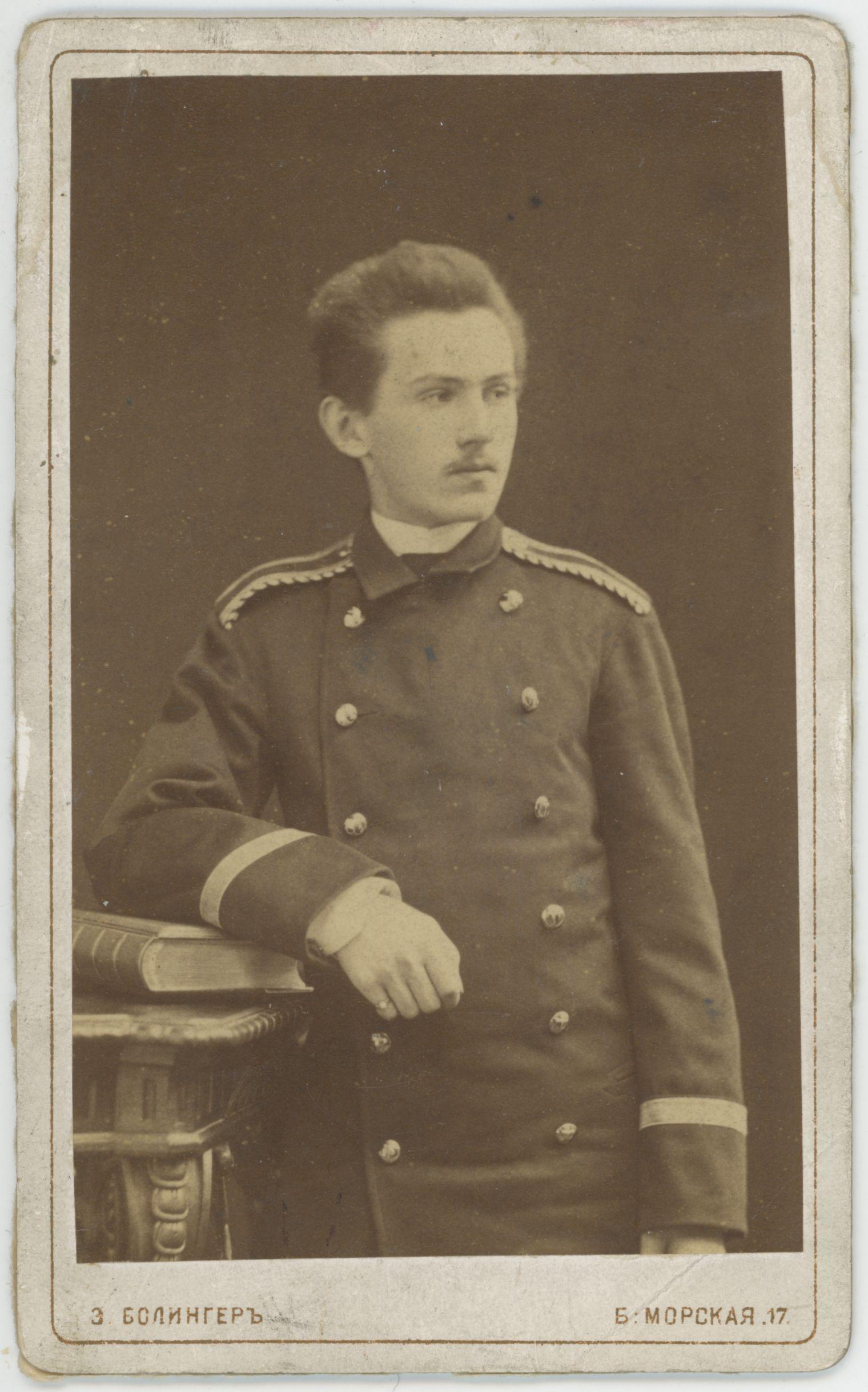 Stefan Szolc-Rogoziński stoi w mundurze