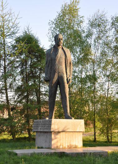 Pomnik Marcina Kasprzaka w Czołowie