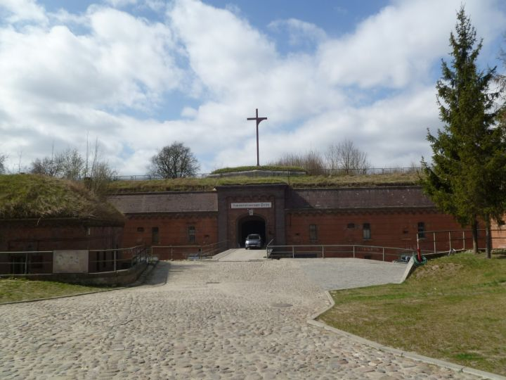 Fort VII w Poznaniu