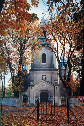 Herb Kościół pw. NMP Szkaplerznej w Iwnie