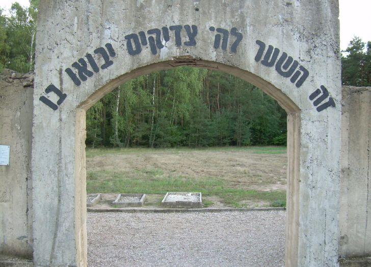Muzeum Muzeum byłego Obozu Zagłady w Chełmnie nad Nerem